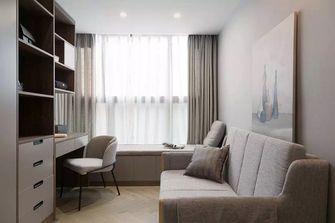 70平米一居室null风格书房装修效果图