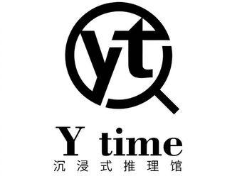 Y time沉浸式推理馆