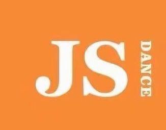国际js舞蹈培训连锁(株洲校区)