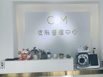 GM国际皮肤管理中心