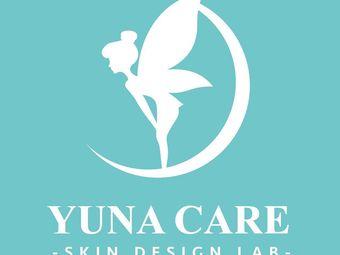 YUNA CARE皮肤管理(常熟店)