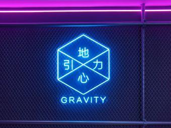 地心引力X