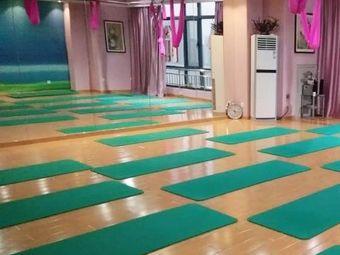 心悦瑜伽健身会所