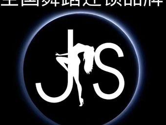 国际JS舞蹈全国连锁桂城分校(桂城校区)