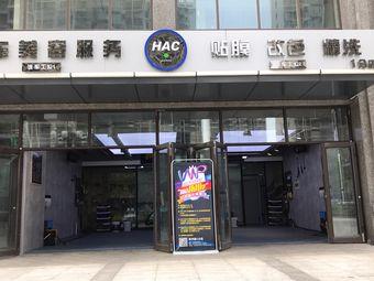 HAC汽车美容服务(蓝天尚东区店)