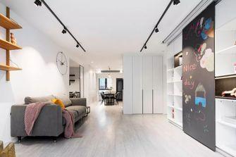 80平米null风格客厅效果图