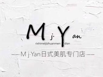 M j·Yan日式美肌专门店