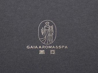 GAIA 芳疗&SPA