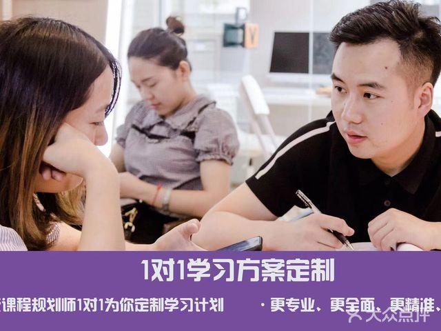 未来时代教育(华阳中心)