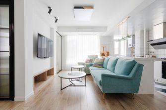 50平米一居室null风格客厅装修案例