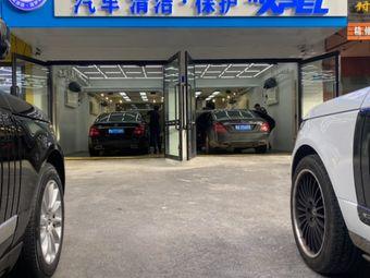Maven Clean汽车清洁·保护