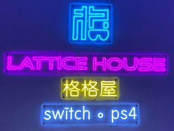 格格屋电玩室Switch·PS4(万达店)
