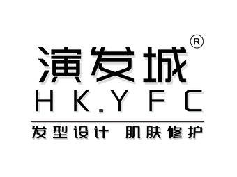 HK.YFC演发城(海韵店)