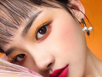 瑶美美化妆造型馆