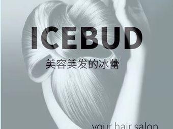 冰蕾salon(崇明万达店)