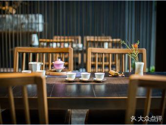 小悦居茶馆