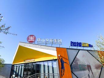南湖智能运动驿站