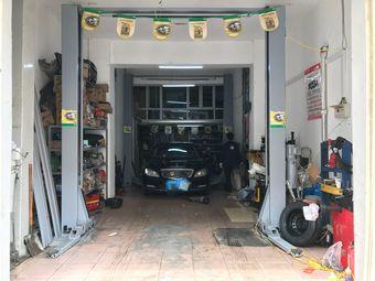 小国汽车修配厂
