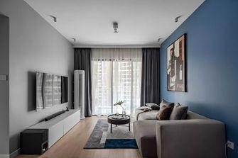 70平米null风格客厅设计图