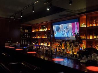 The Musk deer Bar
