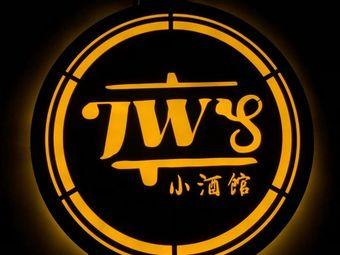 JWS小酒馆(海新店)