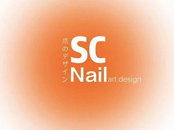 SC NAIL颜究所·爪のデザイン美甲美睫(群光上苑店)