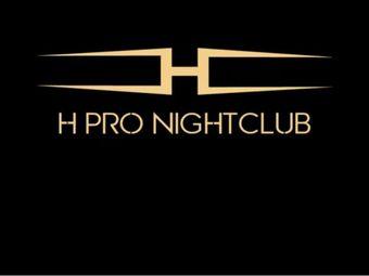 H Pro NightClub(下沙店)