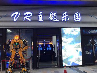 大玩居VR科技馆(昆阳店)