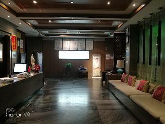 峰涛大自然足疗养生会所(单县店)