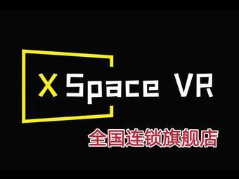 X SPACE VR联机潮玩社(红谷滩万达店)
