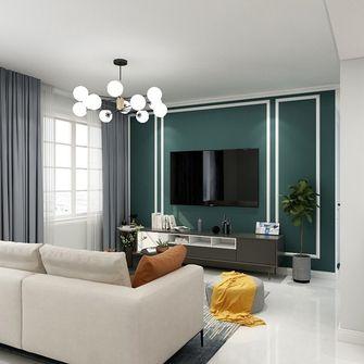 80平米null风格客厅装修图片大全