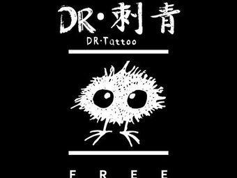 DR·刺青