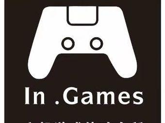 In.Games主机游戏体验馆