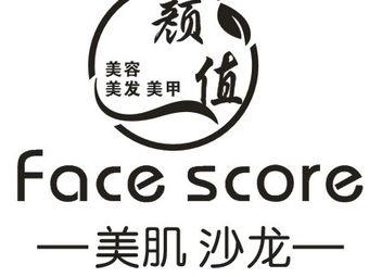 颜值 Face Score