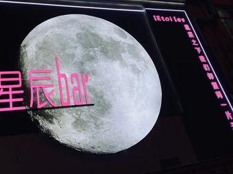 星辰bar