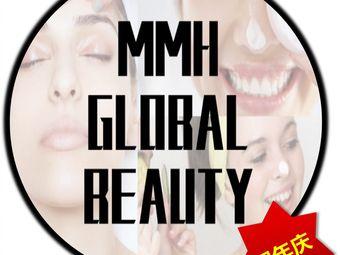 MMH Global Beauty国际皮肤管理(天河正佳店)