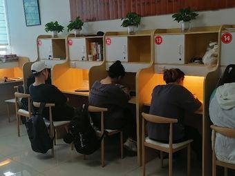 九州共享自习室