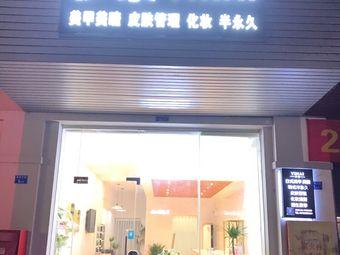 いない伊奈日式美社