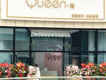 Queen·禹美睫美甲(海宁银泰步行街店)