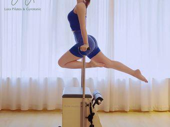 Lora Pilates&Gyrotonic 劳拉普拉提