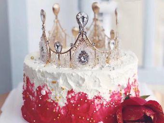 花玙甜私房甜品蛋糕DIY