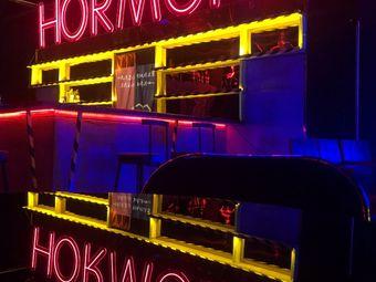 荷尔蒙酒馆