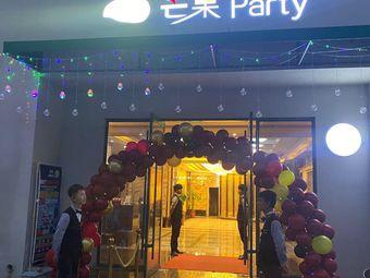 芒果PARTY主题KTV(隆基第八大街店)