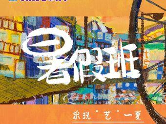 Otto2艺术美学(春申店)