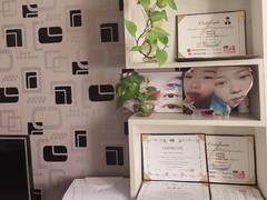 蓝馨创美皮肤管理中心的图片