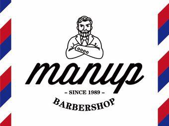 Manup男士理发理容Barbershop(张家港店)