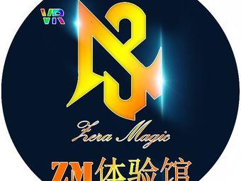 ZM体验馆·VR(汇胜购物店)