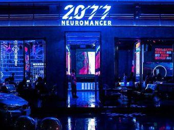 2077酒吧