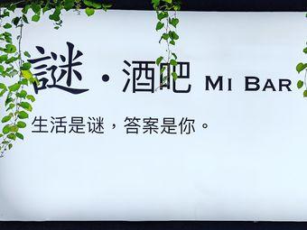 谜·酒吧Mi Bar