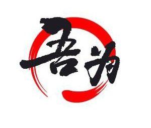 尚艺艺术培训中心